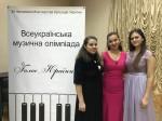 Всеукраїнська музична олімпіада «Голос Країни»