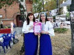 Студенти відділення «Музичне мистецтво» стали учасниками фестивалю «Житомирська вежа»